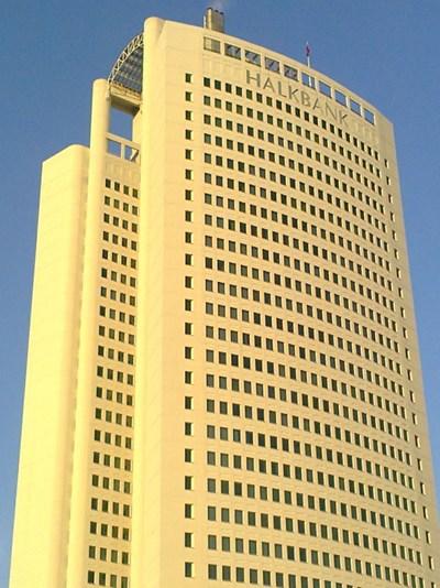 Турската държавна банка Халкбанк СНИМКА: Уикипедия/Vikicizer
