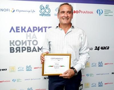 """Началникът на Клиниката по обща хирургия в УБ""""Лозенец""""  доц. Радосвет Горнев на тазгодишното награждаване на """"Лекарите, на които варваме"""" СНИМКА: ДЕСИСЛАВА КУЛЕЛИЕВА"""