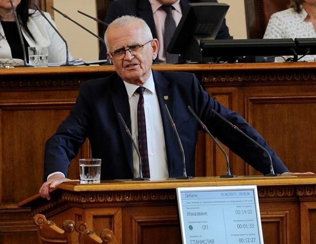 Станислав Станилов