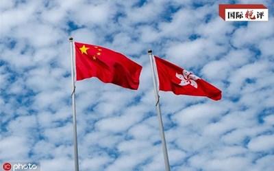 Радио Китай: Санкциите на САЩ са напразни и обречени на провал