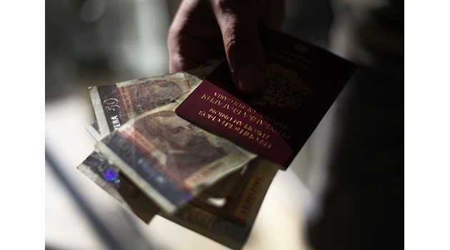 Българският паспорт - сред 18-те най-желани в света