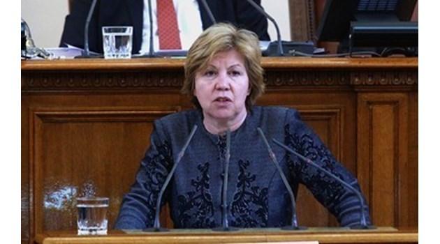 Съдия бави мотивите към оправдателна присъда на депутат от БСП