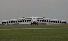 Антонов Ан-225 Мрия - най-големият самолет в света