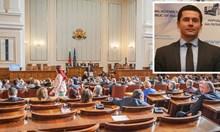 Депутати прокарват брутално мародерство срещу длъжниците