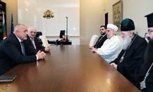 Имамите са все още без заплати, ГЕРБ обсъжда казуса с опростените данъци  на мюфтийството с всички партии