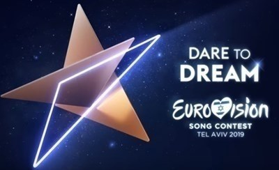 Кадър: YouTube/Eurovision Song Contest