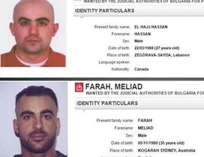 Подсъдимите за атентата Хасан ел Хасан и Мелиад Фара все още се издирват от Интерпол. СНИМКА: Архив