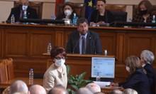 ГЕРБ внася искане за анкетна комисия за Росенец, кани ДБ да се присъедини
