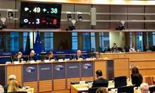 Станишев: Няма да има визи за гражданите от двете страни на Ламанша след Брекзит!