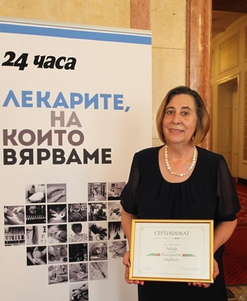 Доц. Анета Мишева
