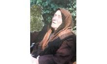 """""""Дейли стар"""" се върза: Ванга казала през 1996 г., че ще ни гази короната. Не е вярно!"""