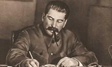 Как първите глобалисти Сталин, Димитров и Тито забъркаха кашата с Македония