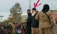 Заловиха екзекутора на ИДИЛ Бялата брада