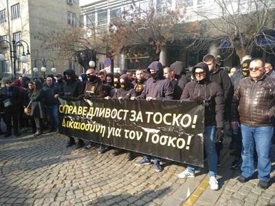 """Феновете на """"Ботев"""" (Пд) пред посолството на Гърция в София. СНИМКА: DSPORT.BG"""