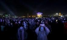 Как посрещнаха Нова година в Китай