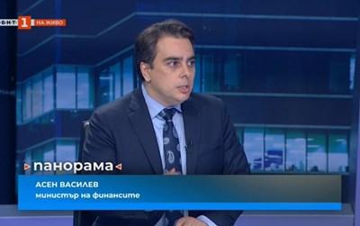 Асен Василев: Някой се почувства неприятно, че не приемаме телефонни обаждания