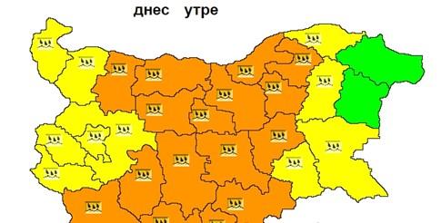 Оранжев код за  обилни валежи в Пловдив и днес