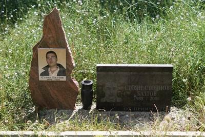 Паметната плоча на Стоян в Студентския град. СНИМКА: Десислава Кулелиева