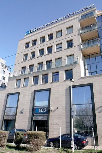 Това е сградата, в която през 2010 г. се срещнали Цветан Василев и Мина Костова. СНИМКА: Десислава Кулелиева