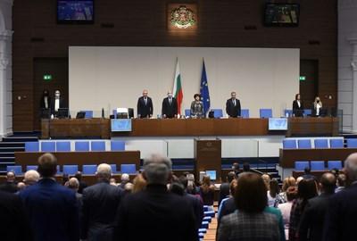 На 2 септември 2020 г. парламентът стартира есенната си сесия в новата пленарна зала в бившия Партиен дом.