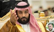 Най-могъщият принц: Историята на престолонаследника Мохамед бин Салман
