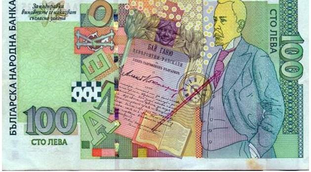 Тайните знаци, които са скрити в парите