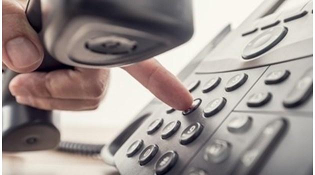Хванаха двама мъже в Ловеч, подозират ги в съучастие в телефонни измами