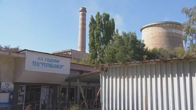 Топлофикацията в Перник: Доказа се, че не замърсяваме