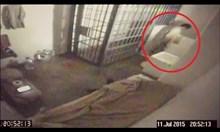 Бягства от затвора уловени с камера