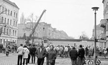 Как преди  30 г. падна Стената