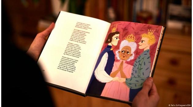 Скандал: Хомосексуална Пепеляшка, чернокожа Снежанка и принц гей в детска книжка