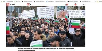 Факсимиле: Bild.de