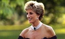 Името на принцеса Даяна изкочи в съдебните документи за Джефри Епстайн. Бизнесменът бил приятел с брата на принц Чарлз