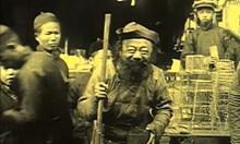 По улиците на Китай през 1935г