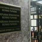 Румънец се сдоби с обвинение, измамил крупие в търновско казино