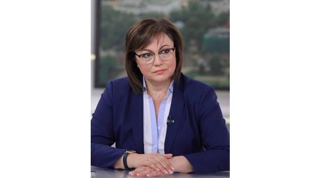Нинова:?Актуализацията е признание за провал и празен чек за оцеляване на Борисов