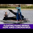 """Френските музиканти от """"Piano du Lac"""" организират """"плаващи"""" концерти"""