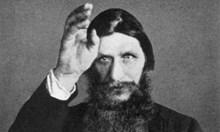 Митичният Распутин - омайва с хипноза, магически дар или невероятен ум?