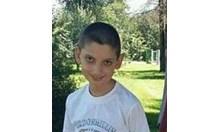 Издирват 12-годишен от Стамболийски, в неизвестност от днес