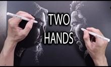 Рисуване с две ръце