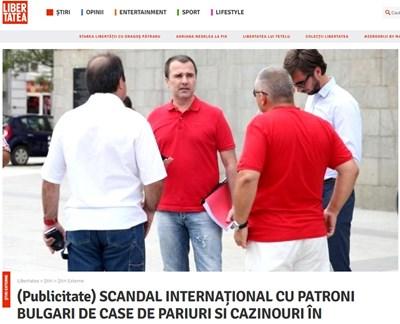 Публикацията в сайта на румънското издание Libertatea.ro