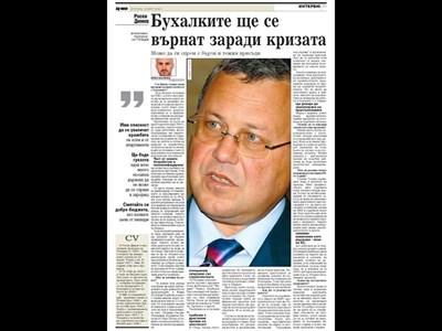 В интервю от 10 март т.г. Росен Димов прогнозира ескалация на престъпността и позна. Днес той обяснява как да се справим с нея.