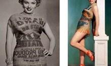 Тогава Монро се облякла в чувал за картофи и направила тези снимки...