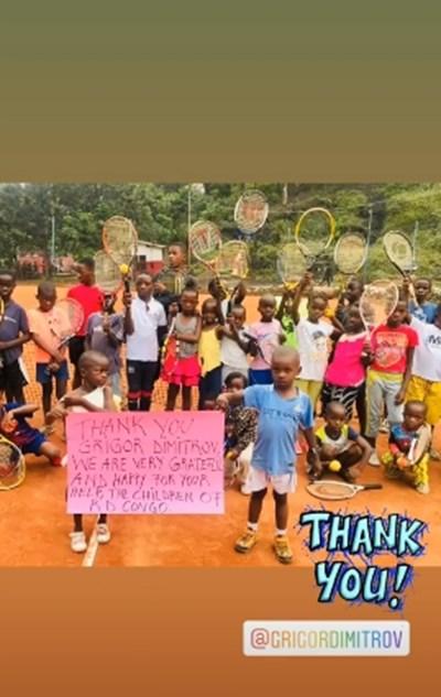 Деца от Конго благодарят на Григор Димитров за екипировката, която ще получат благодарение на дарението му Снимка: Инстаграм/ brian.dabul
