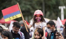 Антиправителствени демонстрации в Колумбия
