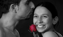 Боян и Радослава - каквито не ги познаваме