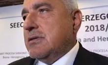 Борисов чака извинение от Дачич: Той сега ще види какво е неприемливо!