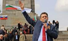 Шпионски игри с Русия. Бивш комсомолски лидер издигнал обвинения Николай Малинов за шеф на русофилите