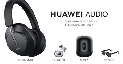Шоуто звук и... очила на Huawei