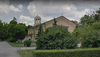 """Храм """"Св. Троица"""" СНИМКА: Google Street View"""